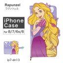 ラプンツェル Rapunzel iPhone8 iPhone...