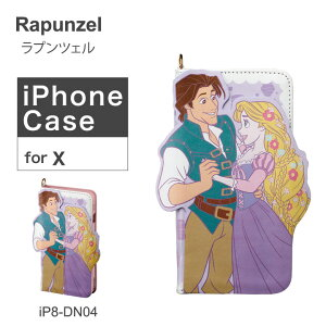 ラプンツェル Rapunzel iPhoneX ケース ダイカット ラ