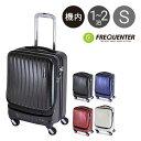 FREQUENTER スーツケース CLAM クラム 1-210 メンズ レディース ユニセックス 46cm フロントオープン エンドー鞄 キャリーケース 静音 ..
