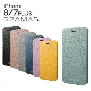 グラマスカラーズ GRAMAS COLORS iPhone8Plus iPhone7