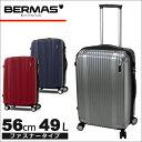 バーマス BERMAS スーツケース ハードキャリー 送料無料!