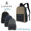 ランバンオンブルー LANVIN en Bleu リュック 562701 ダブルシックス 【 ランバン オン ブルー 】【 バックパック デイパック ビジネスバッグ リュックサック メンズ 】【 ビジネスリュック 】