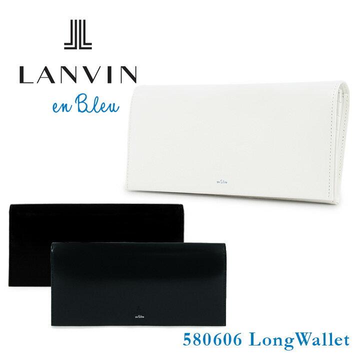 ランバンオンブルー 長財布 メンズ アジル 580606 本革 レザー LANVIN en Bleu ブランド専用BOX付き [bef][即日発送]