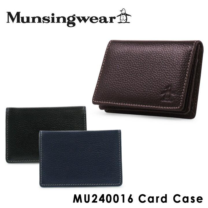マンシングウェア 名刺入れ シュリンク mu-240016 Munsingwear パス付き カードケース パスケース 本革 牛革 レザー メンズ 【PO5】【bef】【即日発送】