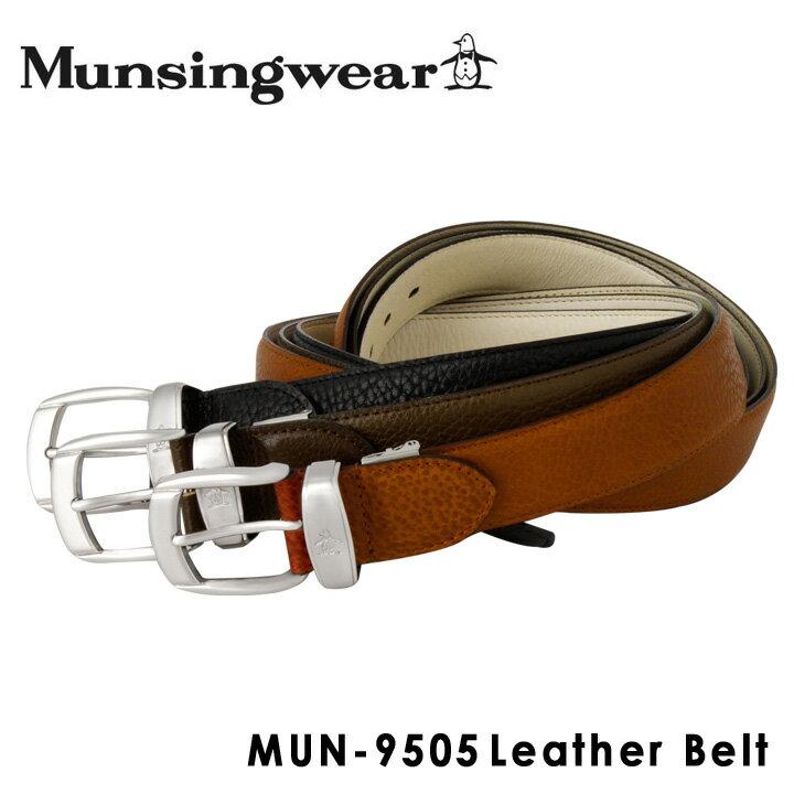 マンシングウェア ベルト メンズ MUN-9505 Munsingwear 本革 レザー マンシング [PO5][bef][即日発送]
