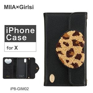 ミーア MIIA iPhoneX ケース iP8-GIM02 レディース 【