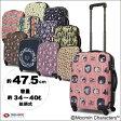 ムーミン キャリーケース MM2-001 47.5cm 【 スーツケース キャリーバッグ TSAロック搭載 拡張式 】【即日発送】