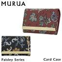 ムルーア MURUA カードケース MR-W353 【 ペイズリー柄 】【 レディース 名刺入れ 】