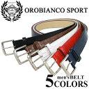 オロビアンコ スポーツ ベルト OBS-711020 【即日発送】 【 OROBIANCO SPORT 】
