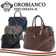 オロビアンコ ボストンバッグ DIPLOM DIPLOMATA-H DOLLARO SOFT 【 OROBIANCO 】【 ビジネスバッグ 】