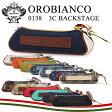 オロビアンコ ペンケース 0138 3C BACKSTAGE XS-OBGI 【 OROBIANCO 】【即日発送】