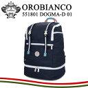 オロビアンコ リュック 551801 DOGMA-D 01 ...