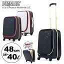 スヌーピー スーツケース 35.8L/40.6L 48cm 2.9kg 機内持ち込み PN-008 キャリーケース TSAロック搭載 拡張 フロントオープン HINOMOTO..