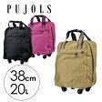 PUJOLS ピジョール トレーフルTR キャリーケース SSサイズ 51272 38cm 【 エース ACE スーツケース ソフトキャリー 】【 機内持ち込み可 】【 1年保証 】