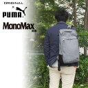 プーマ PUMA リュック 38430760 ソリッドキャッ...