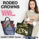 ロデオクラウンズ RODEO CROWNS トートバッグ C06702103 HANDY PRINT 【 ハンドバッグ ショルダーバッグ 2WAY レディース 】