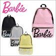 バービー Barbie リュック 45513 【 レベッカ 】【 デイパック レディース 】 【 リュックサック 】