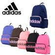 アディダス adidas リュック 47151 【 ジラソーレ2 】【 デイパック 】 【 リュックサック 】