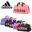 アディダス adidas ボストンバッグ 47154 【 ジラソーレ2 】【 2WAY ロールボストンバッグ ショルダーバッグ 】【即日発送】