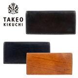 TAKEO KIKUCHI タケオキクチ 長財布 728605 【 牛革 メンズ 】【 ハンド 】【 TAKEO KIKUCHI キクチタケオ 】