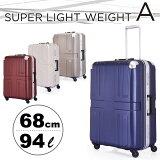 ���� �����ĥ����� SLWA-68 68cm �� SUPER LIGHT WEIGHT A �ۡ� ������ SUNCO �ۡ� TSA��å���� �ۡ�¨��ȯ����