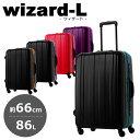 サンコー スーツケース WiZARD-L WIHL-66 66cm 【 サンコー鞄 キャリーケース キャリーカート 】【 TSAロック搭載 】 【即日発送】