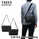 タケオキクチ ショルダーバッグ 226104 【 メンズ 】【 ドライ 】【 ビジネスバッグ 】【 TAKEO KIKUCHI キクチタケオ 】 【父の日】