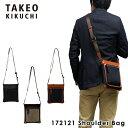 タケオキクチ ショルダーバッグ 172121 【 メンズ 】【 スナッパー 】【 TAKEO KIKUCHI キクチタケオ 】