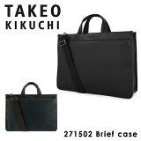 ������������ �֥�ե����� 271502 �� �ʥ� �ۡ� 2WAY ���������Хå� ��� �ӥ��ͥ��Хå� �ۡ� TAKEO KIKUCHI ������������ ��