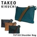 タケオキクチ TAKEO KIKUCHI ショルダーバッグ 737103 【 セレスティン 】【 2WAY クラッチバッグ A4 】【 メンズ レザー 】