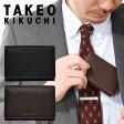 TAKEO KIKUCHI タケオキクチ カードケース 1705019 【 メンズ 名刺入れ 】【 テネーロ 】【 TAKEO KIKUCHI キクチタケオ 】【即日発送】