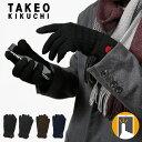 タケオキクチ 手袋 メンズ tkg-4018 TAKEO K...