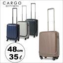 【エントリーで+9倍 16日9:59まで】カーゴ CARGO スーツケース CAT423FP 48cm 【 CARGO airtrans 】【 ハードキャリーケ...