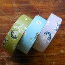 倉敷意匠計画室/【関美穂子さん】マスキングテープ/おんなの子(15mm)3本セットNo.45322-01