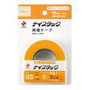 ニチバン ナイスタック 両面テープ 15mm×4m 皮革 ゴム プラスチック用 粘着力強力