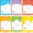 ショウワノート/ジャポニカフレンド/学習帳☆5mm方眼罫(リーダー罫入)ノート 6冊全色セット