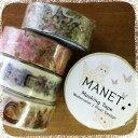 マスキングテープ 福袋 MANET マネット 4本セット