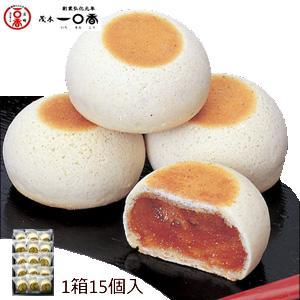 茂木 一○香 九州 長崎 土産 お菓子 伝統菓子...の商品画像