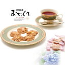 九州 長崎 唐草 お土産 おたくさ 3枚 焼き菓子 リーフパイ贈答 ポイント2倍!