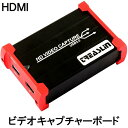 【送料無料】ビデオキャプチャーボード USB3.0 HDMI Switch PS4 Xbox Wii U、PS3用サポート HDMI Loop-out、HD HDMIゲーム録画・HDMIビ..
