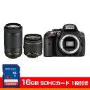 ニコン(Nikon) D5300 AF-P ダブルズームキット