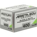 【ネコポス便配送商品】【外箱・フィルムケースなし】アリスタ(ARISTA) 白黒フィルム EDU ULTRA400 135 36枚撮り