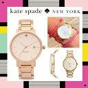 б┌└╡╡м╔╩б█kate spade new york ┐╖║ю е▒еде╚е╣е┌б╝е╔ kate spade new york ╗■╖╫ е▒еде╚е╣е┌б╝е╔ ╗■╖╫ е▐б╝еп╗■╖╫ Kate Spade New York Gramercy Grand Watch еье╟егб╝е╣╗■╖╫ е╓ещеєе╔╗■╖╫ е╫еье╝еєе╚ ╗■╖╫ еве╩еэе░╧╙╗■╖╫ б┌╩┬╣╘═в╞■б█б┌├ц╕┼б█б┌╠д╗╚═╤б█