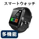 スマートウォッチ iphone 対応 android 対応 血圧計