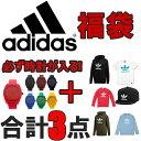 adidas 福袋 adidas originals アディ...