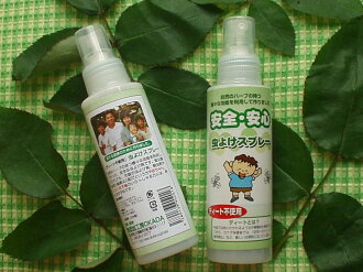 Babies and children can use ☆ natural aroma herbs insect repellent spray 100 ml