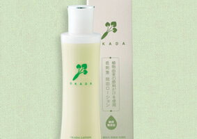 Lotion ☆ Okada hand lotion (200 ml)