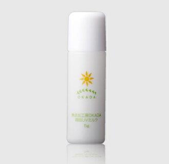 Mini ☆ Okada UV milk-free sunscreen lotion (5 g) ( per person limit 2 )