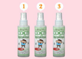 DEET free! ☆ 3 book set natural aroma herb insect repellent spray 100 ml