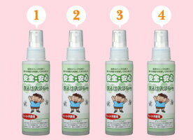 DEET free! ☆ 4 book set natural aroma herb spray 100 ml